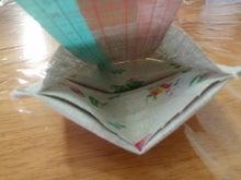 $集まれ!手芸部~ちょこっと手作りで暮らしをもっとワクワクに~-カードケースの作り方
