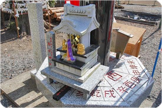 ひばらさんの栃木探訪-ひばらさんの栃木探訪 磐裂根裂神社