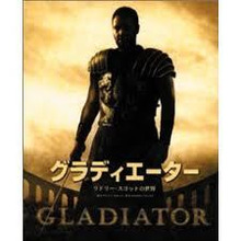 $ベガのブログ-Gladiator