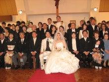 オーガニックハウスドクターのブログ-結婚式