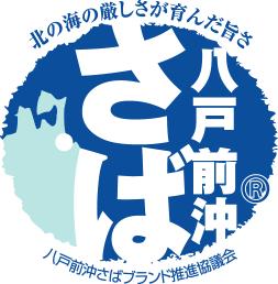 管理栄養士・平山愛子のブログ
