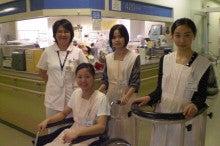看護部のブログ