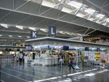 $HERO MOTORS OFFICIAL BLOG-名古屋空港1