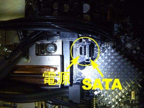 まっつんのディスコなブログ-17_sata_connector1
