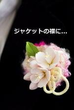 """~湘南~ DECOクレイクラフトアカデミー認定教室 """"Kehaulani""""(ケハウラニ)"""