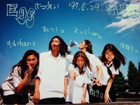 https://stat.ameba.jp/user_images/20120209/16/akika-akika/ac/e8/j/o0480035911783753029.jpg