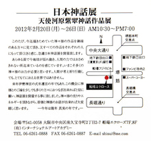 $光香音 sound designer ray   音響  Dispatch of soundengineer                       大阪