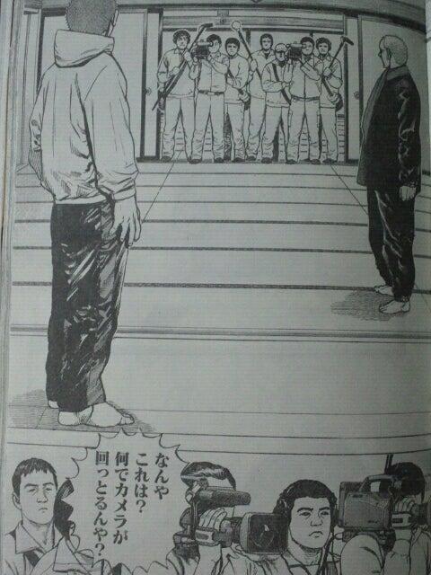 タフ 宮沢 喜一