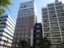 Uesho-Line Blog-東横イン東京駅新大橋4