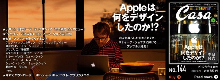 ★★★広告デザイン批評2011 あるプランナーの日記 ★★★