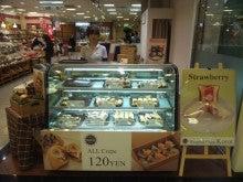 コロットKorot(原宿・銀座・新宿・根津のクレープ菓子店)代表のブログ-SBSH2857.JPG