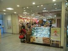 コロットKorot(原宿・銀座・新宿・根津のクレープ菓子店)代表のブログ-SBSH2862.JPG