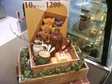 コロットKorot(原宿・銀座・新宿・根津のクレープ菓子店)代表のブログ-SBSH2860.JPG