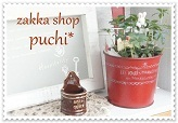 $1 day shop  +zakka shop puchi +  つれづれ日記