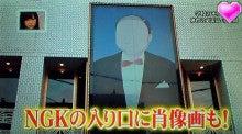 パティの部屋-NEC_1120.jpg
