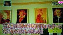 パティの部屋-NEC_1118.jpg