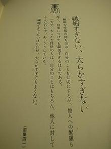 龍宮ブログ