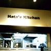 ‡‡Hata's Kitchen‡‡の画像