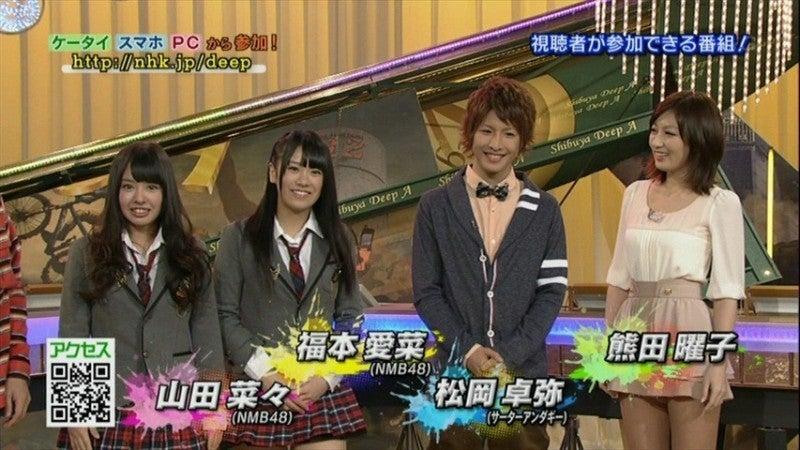 NMB48胸キュン】SHIBUYA DEEP A ...