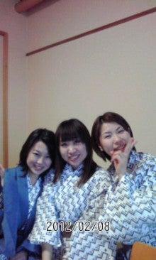 *玉井千晴*さんのブログ-120208_1609~001.jpg