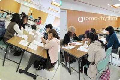 aroma-rhythm (アロマリズム)-南浦和・文蔵公民館で出張アロマ講座