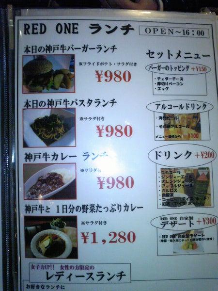 $西 龍治(RyujiNishi)のブログ 「食の一期一会」-5