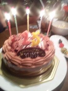 田中ゆみオフィシャルブログ 『ゆみの素』-120210_000233.jpg