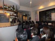 大塚明恵のマインドアップビューティブログ