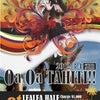OaOa TAHITI タヒチアンダンスイベント 追加チケット完売のお知らせの画像