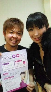 「MACO style」健康美人を目指す日々-2012021216530000.jpg