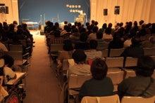 「ぎゃらりーたちばな」更新日記-東京クラブランナーズリサイタル