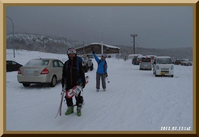 ロフトで綴る山と山スキー-0212_1452