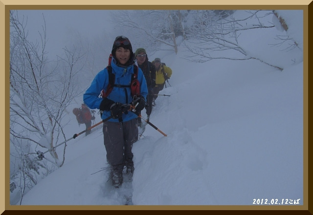 ロフトで綴る山と山スキー-0212_1133