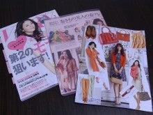 神戸のカラーリスト スタイリスト  トータル素敵プロデューサー☆みつこのブログ-ファッション情報ソムリエ