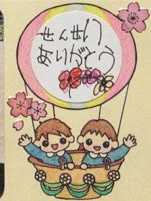 かふぇもかのブログ-メッセージカード作り途中2