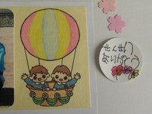かふぇもかのブログ-メッセージカード作り途中