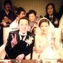 結婚式っ!!!