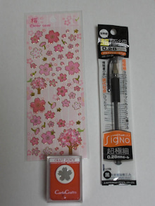かふぇもかのブログ-カードの材料