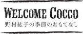 佐田真由美オフィシャルブログ「Mayumiracle Times」Powered by Ameba