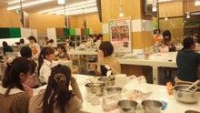 麻生英奈オフィシャルブログ「Ena life」-2012021314460000.jpg