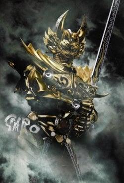 "$GARO PROJECT 牙狼<GARO>最新情報-ポストカード""黄金騎士ガロ"""