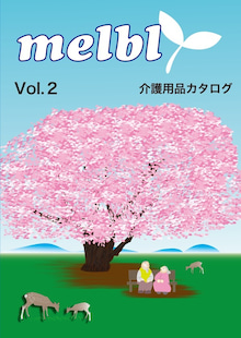 meibiのブログ