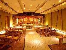 神奈川県小田原市の結婚式場ベルジュールに勤務する、しがない支配人のプライベートなスタッフブログ-ベルジュール小田原神殿