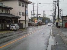 岐阜市整体院 別処雅樹のブログ