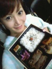 麻生英奈オフィシャルブログ「Ena life」-2012021512570000.jpg