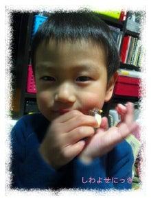 しわよせにっき -p20120215-152729.jpg