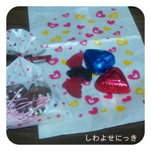 しわよせにっき -p20120215-152119.jpg
