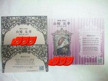 - Secret Box--DVC00366.jpg