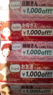 宮崎の美容院・美容室・ヘアサロン★MEEKのブログ-20120215171211.jpg