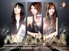 $Lily's Garden YURI YAGITANI-Musistar